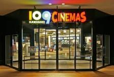 映画をみるならココ 109シネマズ川崎 街標 Com